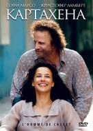 L'homme de chevet - Russian DVD cover (xs thumbnail)
