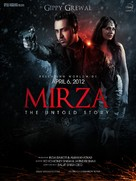 Mirza - The Untold Story - Indian Movie Poster (xs thumbnail)