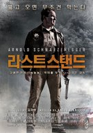 The Last Stand - South Korean Movie Poster (xs thumbnail)