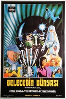 Futureworld - Turkish Movie Poster (xs thumbnail)