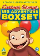 """Curious George"" - British DVD movie cover (xs thumbnail)"