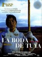 Tuya de hun shi - Spanish Movie Poster (xs thumbnail)