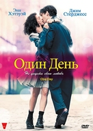 One Day - Russian Movie Cover (xs thumbnail)