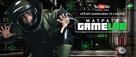 """""""MatPat's Game Lab"""" - Movie Poster (xs thumbnail)"""