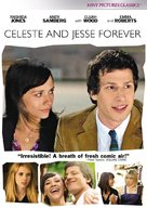 Celeste and Jesse Forever - DVD movie cover (xs thumbnail)