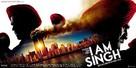 Nischay Kar Apni Jeet Karoon - Indian Movie Poster (xs thumbnail)