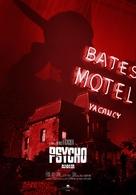 Psycho - South Korean Re-release poster (xs thumbnail)