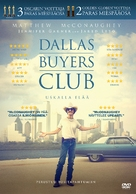 Dallas Buyers Club - Finnish DVD movie cover (xs thumbnail)