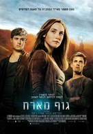 The Host - Israeli Movie Poster (xs thumbnail)