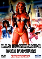 The Doll Squad - German Movie Cover (xs thumbnail)