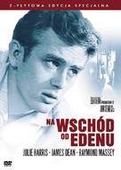 East of Eden - Polish DVD cover (xs thumbnail)