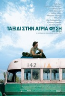 Into the Wild - Greek Movie Poster (xs thumbnail)