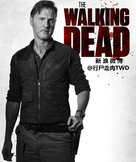 """""""The Walking Dead"""" - Chinese Movie Poster (xs thumbnail)"""