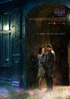 Traumfabrik - South Korean Movie Poster (xs thumbnail)