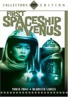 Der schweigende Stern - DVD cover (xs thumbnail)