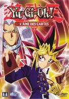 """""""Yûgiô"""" - French DVD movie cover (xs thumbnail)"""