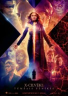 Dark Phoenix - Latvian Movie Poster (xs thumbnail)