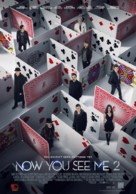 Now You See Me 2 - Lebanese Movie Poster (xs thumbnail)