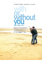 With or Without You - Spanish poster (xs thumbnail)