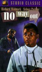 No Way Out - VHS cover (xs thumbnail)