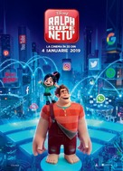Ralph Breaks the Internet - Romanian Movie Poster (xs thumbnail)