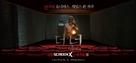 The Nun - South Korean Movie Poster (xs thumbnail)