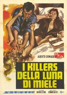 The Honeymoon Killers - Italian Movie Poster (xs thumbnail)