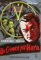 Gideon's Day - Spanish Movie Poster (xs thumbnail)