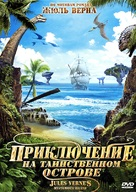Mysterious Island - Russian DVD movie cover (xs thumbnail)