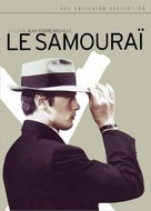 Le samouraï - Movie Cover (xs thumbnail)