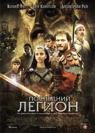 The Last Legion - Russian Movie Poster (xs thumbnail)
