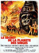 Beneath the Planet of the Apes - French Movie Poster (xs thumbnail)