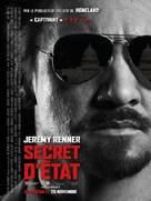 Kill the Messenger - French Movie Poster (xs thumbnail)
