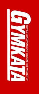 Gymkata - Logo (xs thumbnail)