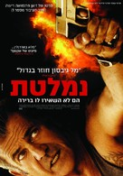 Blood Father - Israeli Movie Poster (xs thumbnail)