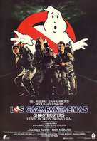 Ghostbusters - Spanish Movie Poster (xs thumbnail)