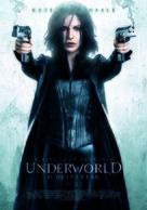 Underworld: Awakening - Portuguese Movie Poster (xs thumbnail)