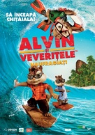 Alvin and the Chipmunks: Chipwrecked - Romanian Movie Poster (xs thumbnail)