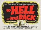 To Hell and Back - British Movie Poster (xs thumbnail)