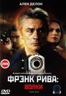 """Frank Riva"" - Russian DVD cover (xs thumbnail)"