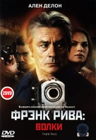 """Frank Riva"" - Russian DVD movie cover (xs thumbnail)"