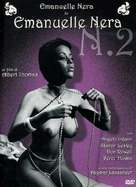 Emanuelle nera No. 2 - Spanish DVD movie cover (xs thumbnail)