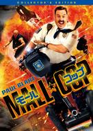 Paul Blart: Mall Cop - Japanese Movie Cover (xs thumbnail)