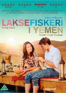 Salmon Fishing in the Yemen - Danish DVD cover (xs thumbnail)