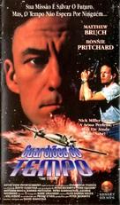 Tangents - Brazilian VHS cover (xs thumbnail)