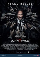 John Wick: Chapter Two - Italian Movie Poster (xs thumbnail)