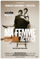 Ma femme est une actrice - Swiss Movie Poster (xs thumbnail)