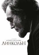 Lincoln - Russian DVD movie cover (xs thumbnail)
