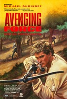 Avenging Force - Video release poster (xs thumbnail)