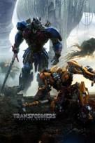 Transformers: The Last Knight - Polish Movie Cover (xs thumbnail)